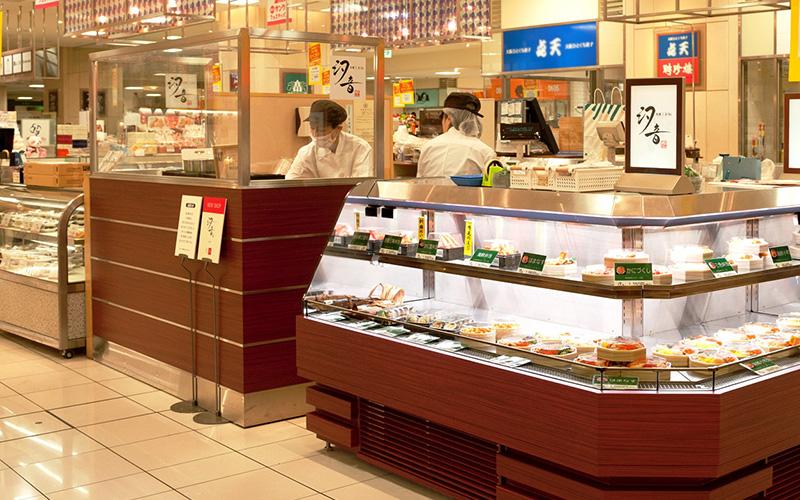 海鮮料理 汐音 札幌大丸店